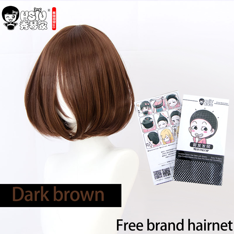 Dark brown 深棕色