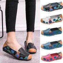 Zapatos planos de Ballet de colores mixtos para mujer, zapatos casuales de punta cuadrada de cuero de imitación para damas, Material cómodo, patrón Vintage, G3