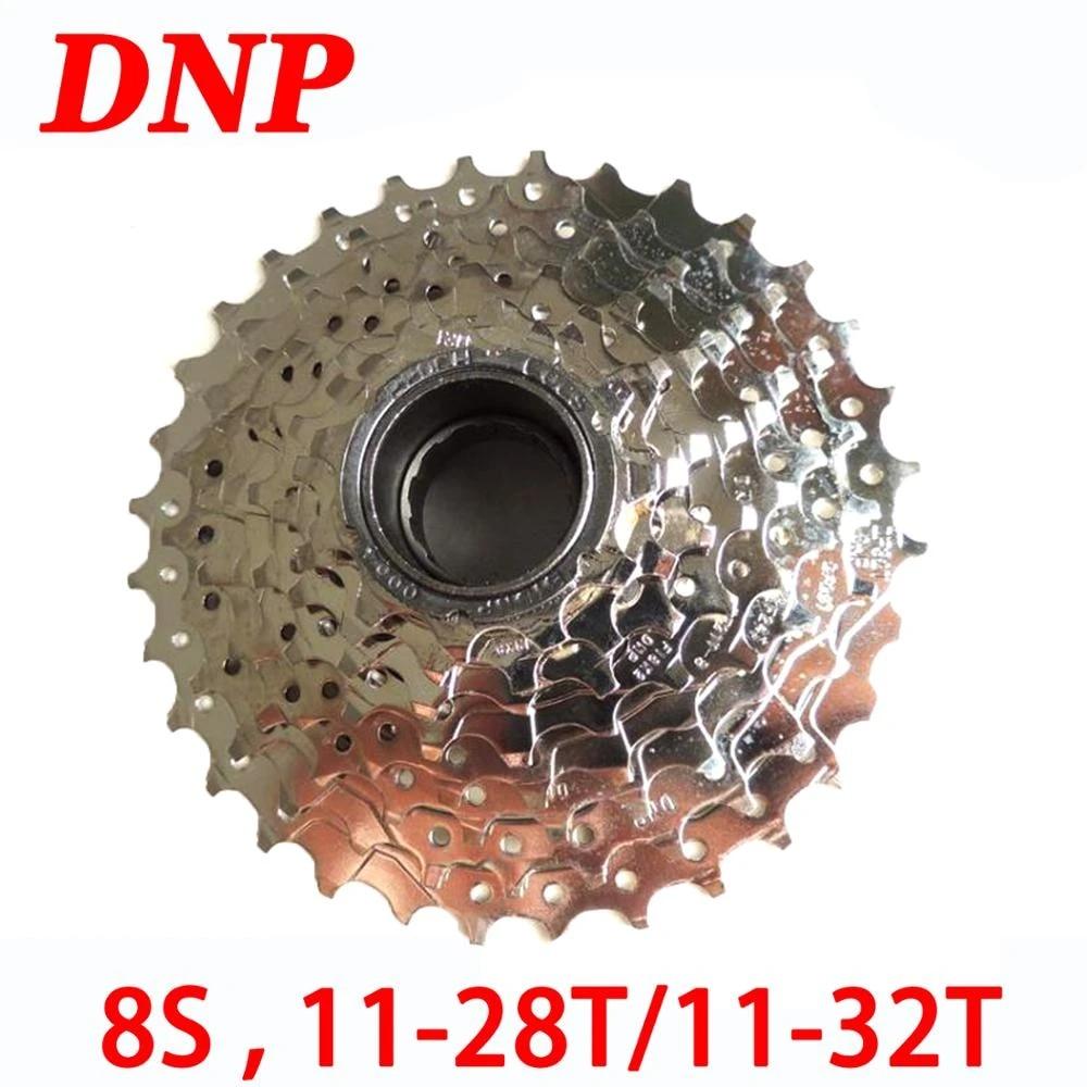 Bicycle Freewheel Cassette Sprocket 8 Speed Mountain Bike Flywheel 11T-28T New