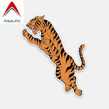 Aliauto Funny Car Sticker Animal Tiger Jumping Accessories PVC Decal Cover Scratches for Volkswagen Audi A6 Bmw E46 ,13cm*10cm(China)