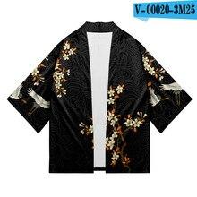 New Harajuku Kimono Men Fashion Casual Yukata Comfortable Kimono Popular Streetwear Personality Japan's clothing Tops