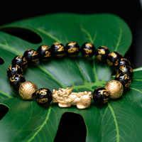 Couleur or courageux troupes pierre perles bracelets Bracelet 6 mots chinois chanceux énergie dieu bête Pixiu Bracelet livraison directe bijoux cadeau