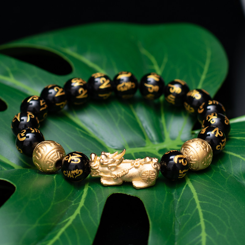 Gold Color Brave Troops Stone Beads Bangles Bracelet 6 Words Chinese Lucky Enegry God Beast Pixiu Bracelet Dropship Jewelry Gift