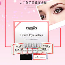 Lash Lift Professional ขนตา Perm ชุด Lash lift ชุด Makeupbemine Eyelash Perming Kit 2019 Dropshipping Beauty Salon(China)