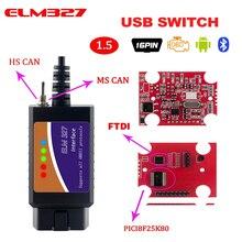 أداة تشخيص السيارة ، PIC1825K80 ELM327 ، USB V1.5 ، شريحة Ford FTDI مع مفتاح HS/MS OBD 2 ، ماسح ضوئي للسيارة وإصدار usb elm 327