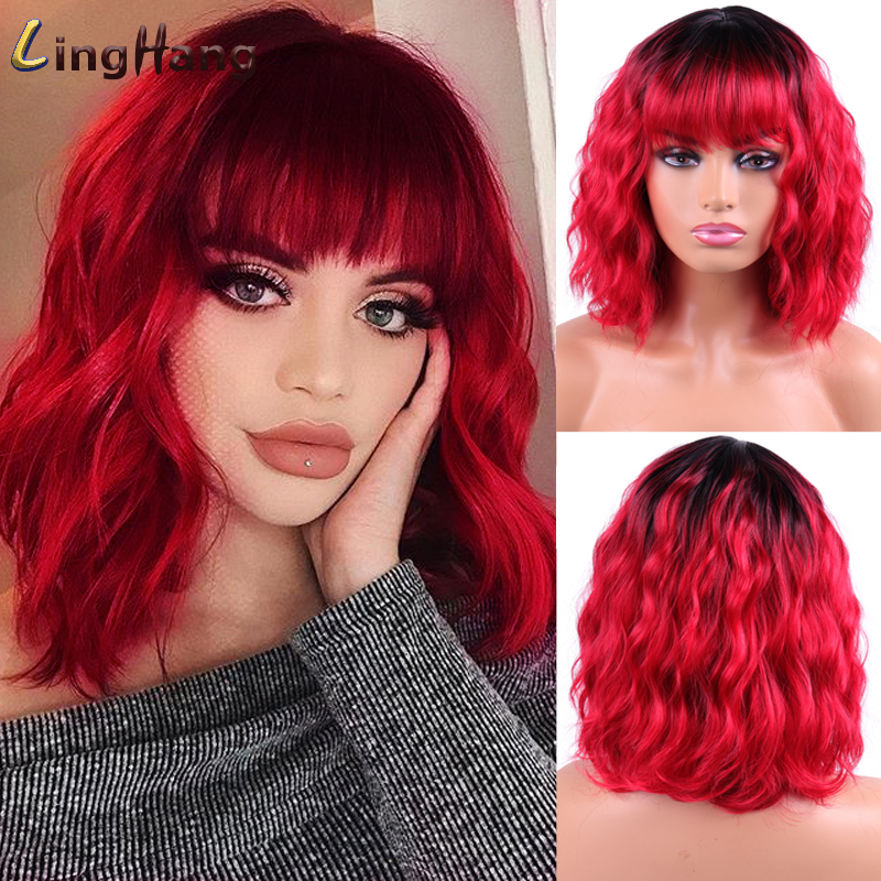 LINGHANG Fashion Short Wave Bangs Wig 15 Colors High Temperature Synthetic Wig Ladies Ddaily Wig
