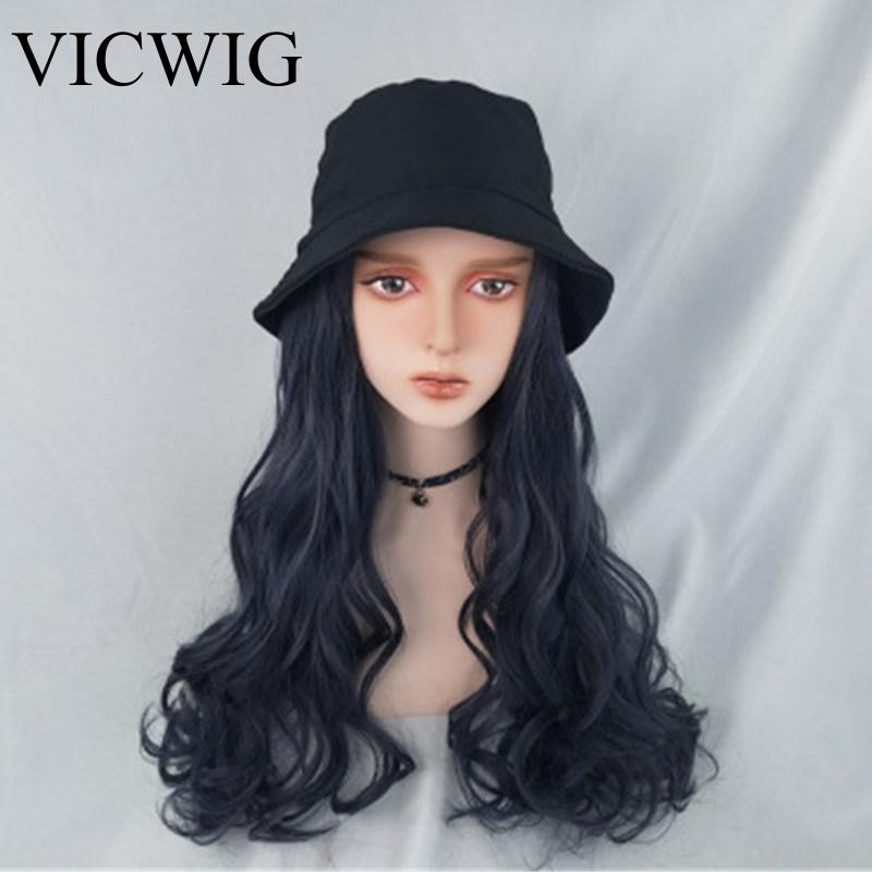 Women Wig Hat Haze Blue Big Wavy Long Hair Fisherman Hat Wig One Synthetic Hair