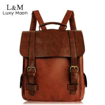 Fashion Women Backpack PU Leather School Bag Vintage Large Schoolbag For Teenage Girls Brown Black Backpacks Men Rucksack XA30H - DISCOUNT ITEM  40% OFF All Category