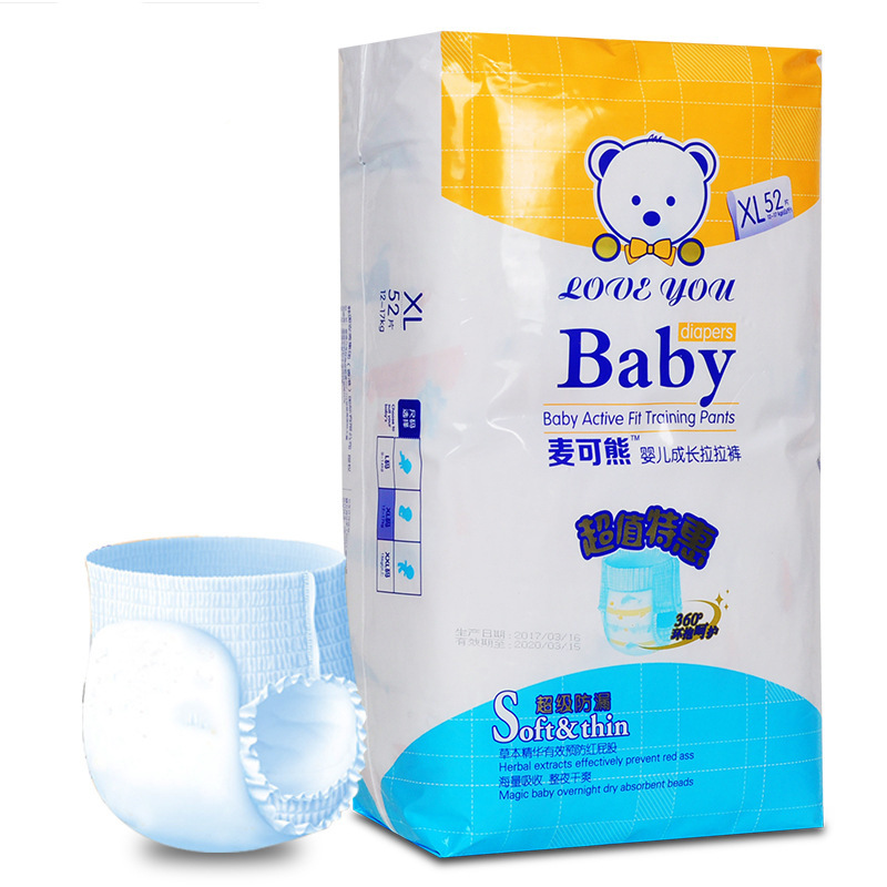 Genuine Product Michael Bear Infant Growth Pull Up Diaper Knicker Baby Diapers L56xl52xxl48 Toddler Pants