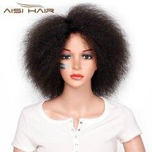 Aisi hair короткий афро кудрявый парик черные и красные парики