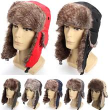 Adult Men Women Earmuffs Apparel Ski Cap Snow Cap Fur Bomber Russian Riding Cap Winter Trooper Warm(China)