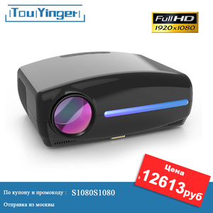 Touyinger s1080|LCD Projectors|Consumer Electronics -