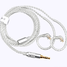 TFZ 3.5mm/4.4mm To 2 pin 0.78mm Earphones Upgrade Cable Silver Plated Single Crystal Copper Silver Foil Balanced Cable