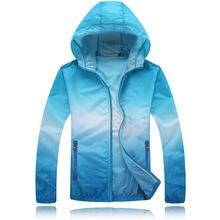 Мужская куртка для бега Женская ветровка велосипедные камуфляжные