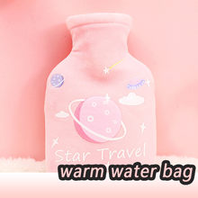 350mL Mini Water Heater Bag Winter Portable Insulation Bag Explosion-Proof Hand Warmer Size 12.5X20cm anti-pressure rubber XJ(China)