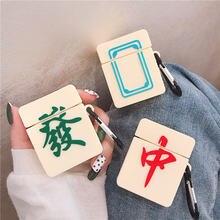 Для airpods чехол креативный Китайский Маджонг для 1/2 силиконовый