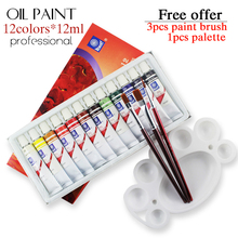 Memory 12 Colors 12ML Tube Oil Paint Sets Professional  for Children Drawing Tools offer brushes for free Art Supply