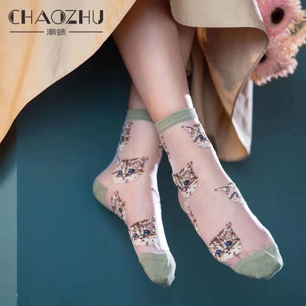 CHAOZHU 2020 New Lovely Cats Head Summer Transparent Sox Fashion Women Girls Ultra Sheer Reinforced Toe Natural Effect Socks