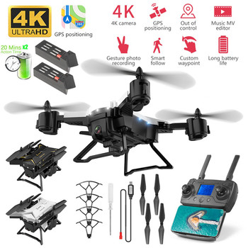 KY601G GPS Drone with 4K HD Drone Camera 5G WIFI FPV RC Quadcopter Foldable Drone intelligent mini drone игрушки дрон helicopter