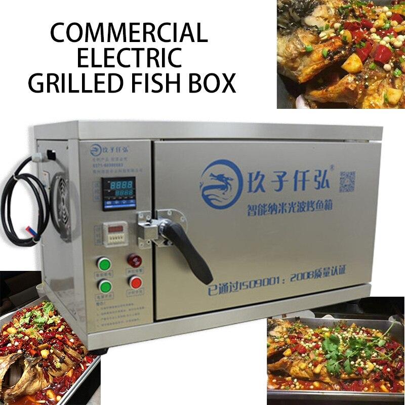 Коммерческий высокой емкости Электрический Гриль Рыба коробка Смарт из нержавеющей стали бездымный гриль рыба печь