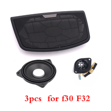 Car center console dashboard speaker cover for BMW F30 F32 F34 3 4 GT series auto audio loudspeaker decor protection cover