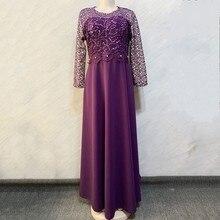 Vestidos africanos para mujer, vestido largo femenino de cuello redondo de cintura alta, vestido de fiesta dulce de Primavera de Color sólido, vestidos largos para mujer