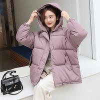 Однотонная куртка с капюшоном Цена: 1754 руб. ($21.98) | 1 заказ Посмотреть:   ???? На параметры: 74-60-82 см и рост 150 см, в размере S сел оверсайз. Под низ можно носить тёплый свитер. Рукава длинные дочке, хорошо что на резинках не слетают.  Модный фасо