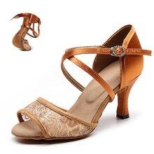 Туфли женские для латиноамериканских танцев кружевные сандалии