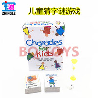 Educational toys, children's fun, mystery, mystery, gesture, guessing game card, Charades for kids