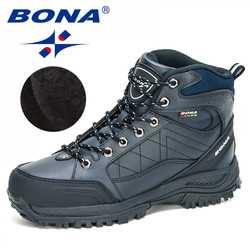 BONA 2020 New Designers Action Leather Climbing Boots Men Anti-Slippery Outdoor Hiking Shoes Man Ankle Boots Durable Masculino