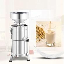 Коммерческий соевое молоко пульпинг машина рафинирования машина рисовой пасты делая машину автоматическая машина соевого молока для завтрака магазин