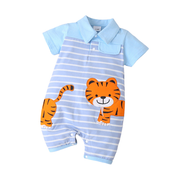 Tiger Striped Baby Boy Rompers