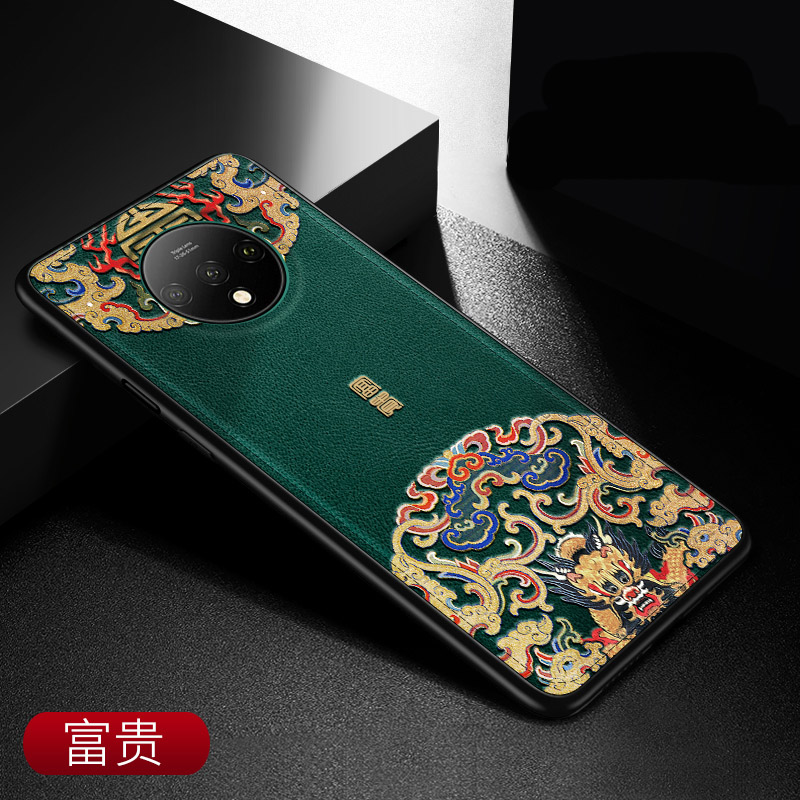 Aixuan <font><b>3D</b></font> Relief Leather Case For <font><b>OnePlus</b></font> 7t 7 Pro <font><b>OnePlus</b></font> 7 7t Pro <font><b>Oneplus</b></font> <font><b>6</b></font> Phone Case China Dragon Embossed Back Cover image