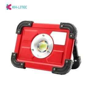 COB şarj edilebilir çalışma lambası projektör 20w 1500LM USB şarj taşınabilir ışıldak acil durum ışığı Led projektör açık