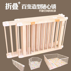 Foldable Children's Play Fence Baby Walking Solid Wood Fence Household Safety Fence