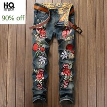 Mens Wear Hot Fashion 2020 Lente Borduurwerk Straight Cowboy Broek Man Zipper Fly Casual Jeans Voor Mannen Klassieke Slim Fit jean(China)