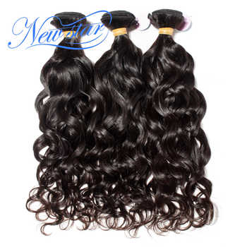 New Star Brazilian Natural Wave Virgin Human Hair 3 Bundle Thick Extension Intact Cuticle Unprocessed Natural Color Hair Weaving - DISCOUNT ITEM  49% OFF All Category