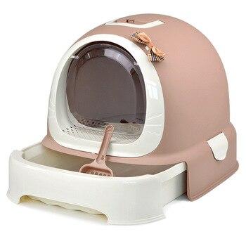 Cat Closed Toilet Closed Cats Sandbox Bedding Training Pet Toilet Cat Bedpan Pet kitten Litter Box supplies