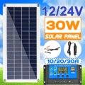 12/24 В 30 Вт Гибкая солнечная панель 10A-60A контроллер автомобильное зарядное устройство для RV автомобиля лодки ЖК-дисплей PWM солнечная панель к...