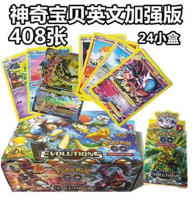 Anime 408pcs/set Cards Pokemon  TAKARA TOMY Toys Battle Game Pokemon Cards Snorlax Gengar Eevee Cartoon Kids Christmas Gifts