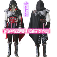 Game characters Ezio Auditore Cosplay Costume Kids Men cloth