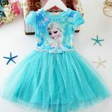 Trajes de fiesta para niña y bebé, ropa de bebé, niño, vestido de princesa Anna Elsa, Reina de la Nieve, disfraz cosplay para fiesta, moda infantil