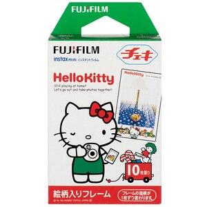 Image 5 - Fujifilm 10 Tấm Phim Đơn Sắc Cầu Vồng Rằn Ri Nâu Đất Mới Alice Cho Máy Chụp Ảnh Lấy Ngay Fuji Instax Mini 11 7 8 Mini 9 50S 7S 90 25 Chia Sẻ SP 1 Tức Thì