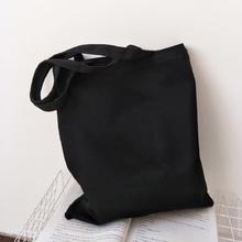 Harajuku jednokolorowe płótno damskie College Ulzzang koreańska czarna duża pojemność białe codzienne modne torby na ramię tanie tanio Torebka na co dzień PŁÓTNO OPEN SOFT NONE BBDIY Versatile Unisex Stałe BRAK KIESZENI Torebki