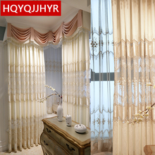 Creamy-white top European luxury embroidered villa curtains for apartment living room bedroom hotel windows Elegant curtain