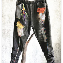 QING MO Women Embroidery Pants With Colorful Patch Women Denim Jeans Tassel Contrast Color Pants Vintage Style ZQY5235