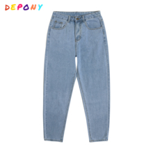 Mom Jeans Women Pants Depony High-Waist Light-Blue Loose Vintage Plus-Size