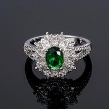 Женское Обручальное кольцо с зеленым камнем и фианитом