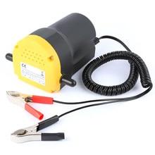 Pompe à huile de voiture 60W pompe à fluide de pétrole brut électrique extracteur transfert moteur pompe d'aspiration + Tubes pour Auto voiture bateau moto 12V