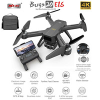 Mjx Bugs 20 Elektronische Anti-schütteln Gimbal Gps Drone 4k 5g Fpv Hd Kamera Quadcopter Bürstenlosen Professionelle drone Unterstützung 128GB SD